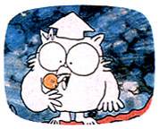 Tootsie Pop's Mr. Owl